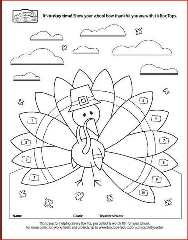 Thanksgiving Box Tops Collection Sheets