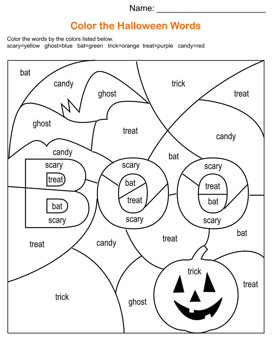 Fun Halloween Printable Activities