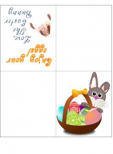 4 Images of Four Fold Birthday Card Printable