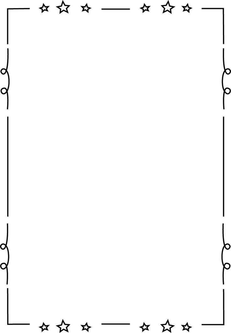 6 Images of Printable Borders For Teachers