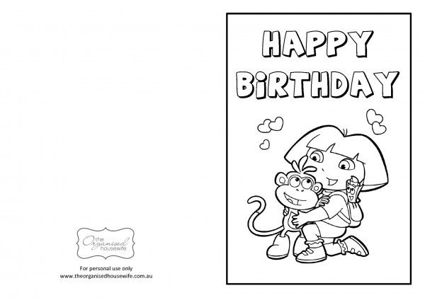 8 Images of Free Dora Printable Cards