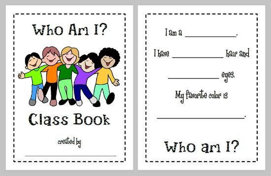 6 best images of getting to know me printable preschool all about me activities all about me. Black Bedroom Furniture Sets. Home Design Ideas