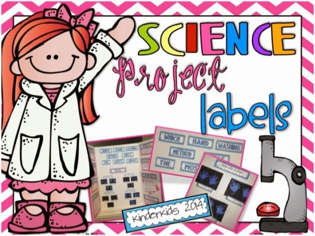 7 best images of science projects free printable labels for Science fair labels templates