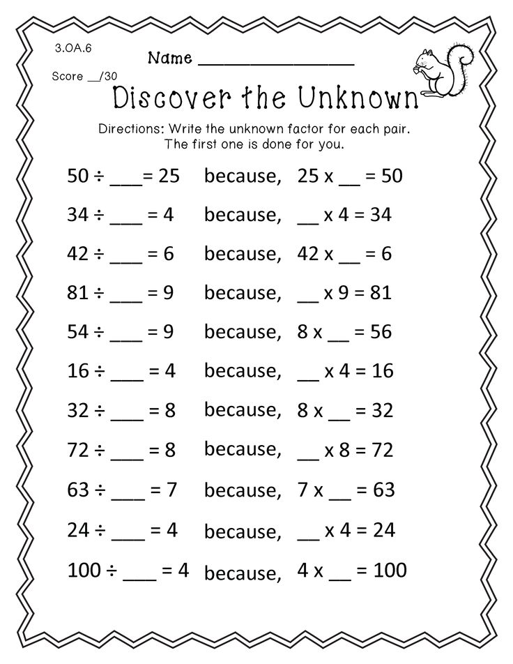 of 100 3rd Grade Printables Math Probloms - Addition Subtraction Math ...