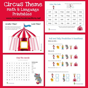 4 Images of Circus Theme Printables