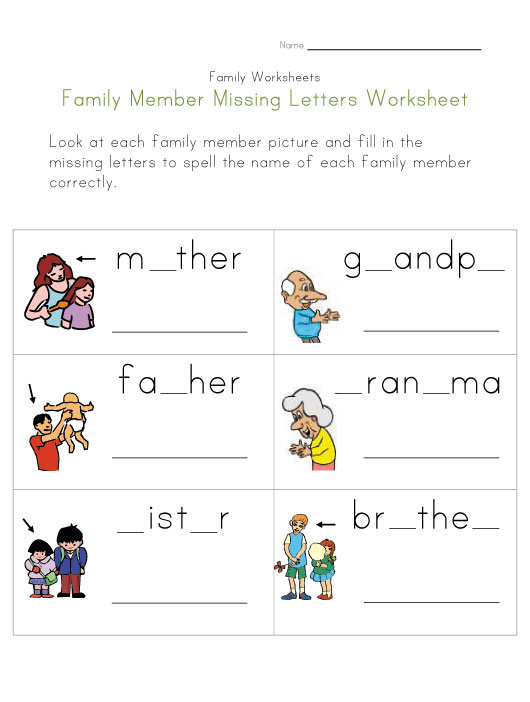 7 best images of printable worksheets about family spanish family worksheets free free. Black Bedroom Furniture Sets. Home Design Ideas