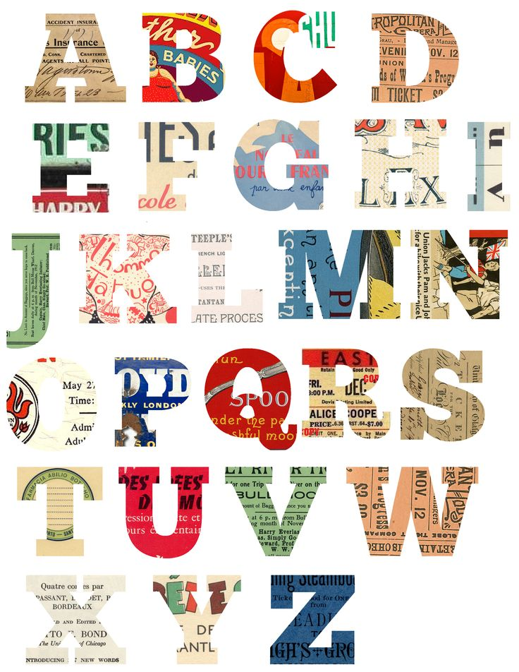 6 Images of Free Printable Scrapbook Alphabet Letters