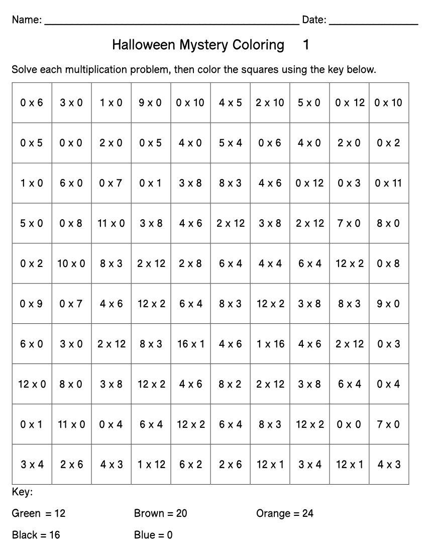Halloween Math Multiplication Coloring Worksheets