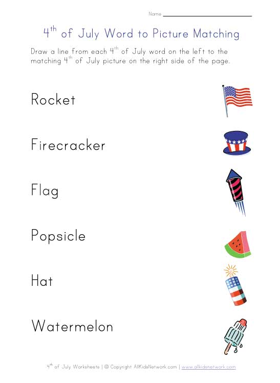 11 Images of Matching 4th Of July Printable