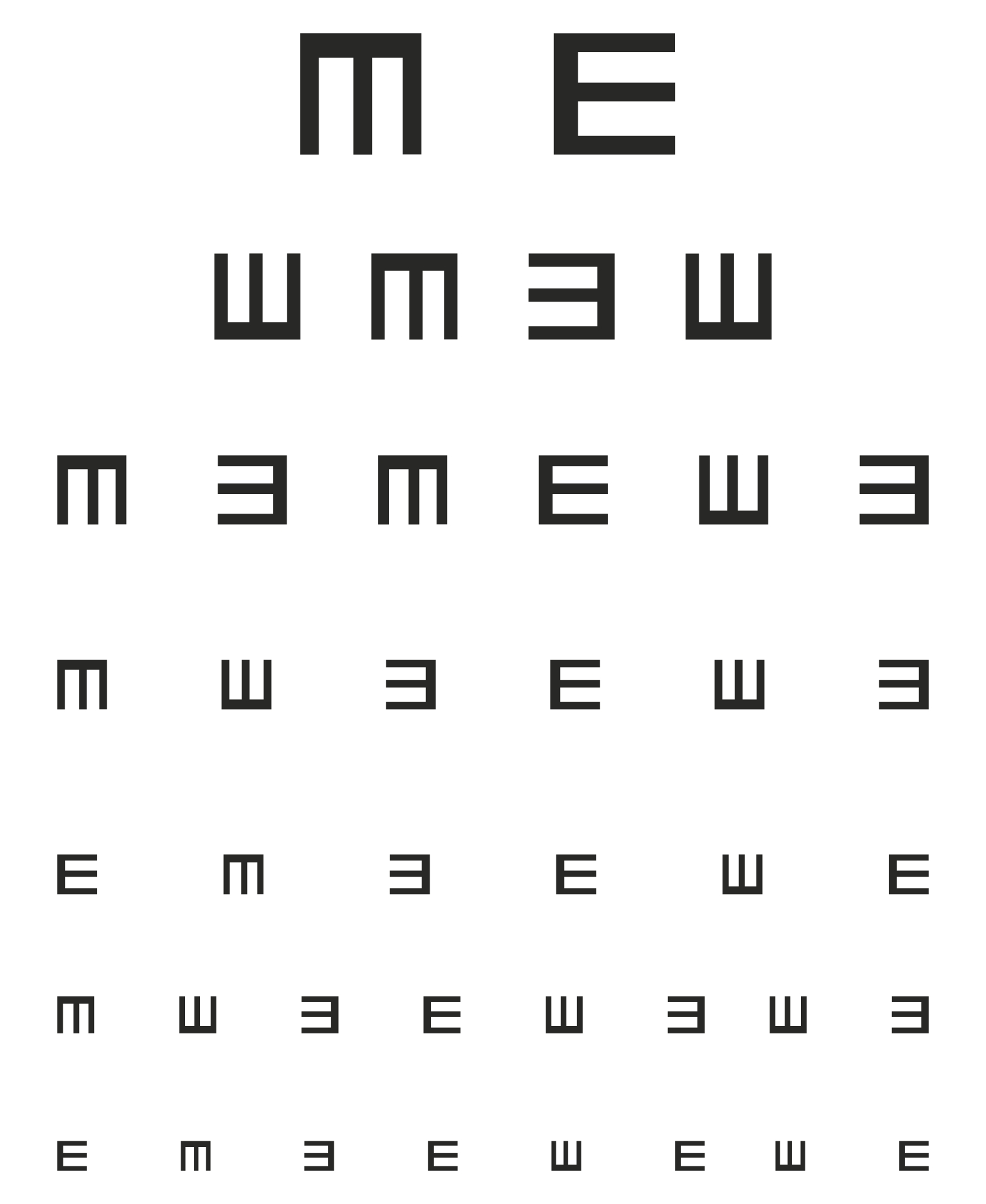 This is a graphic of Luscious Free Printable Kindergarten Eye Chart