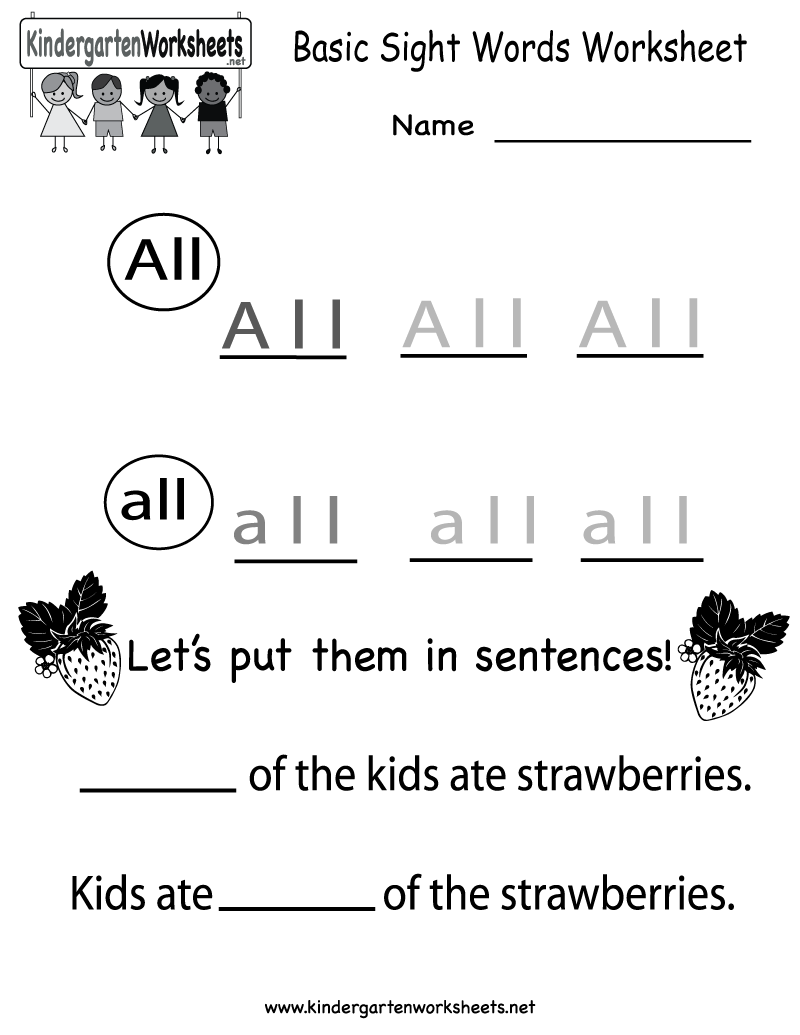 math worksheet : 7 best images of kindergarten worksheets printable word  free  : Kindergarten Sight Word Worksheets Printable