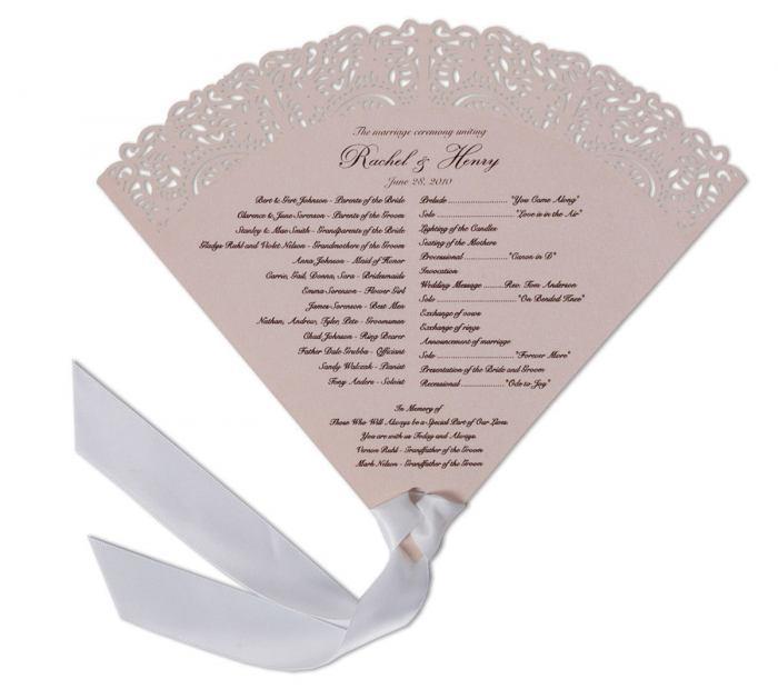 Printable Baby Name Poems