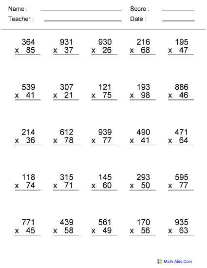 Multiplication Worksheets : multiplication worksheets grade 7 ...