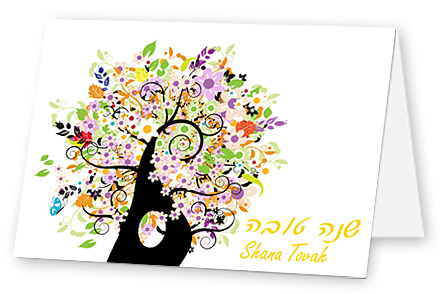 Jewish New Year Cards Free