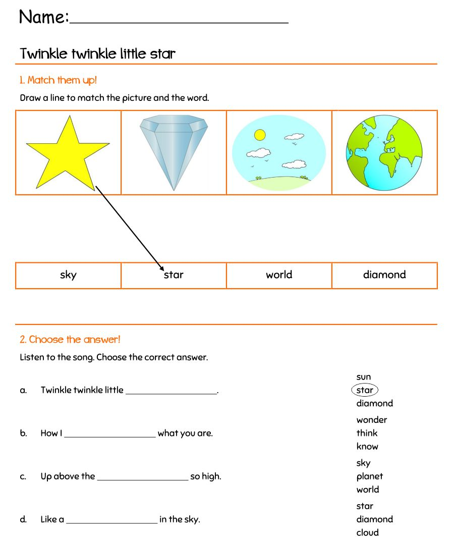 Twinkle Twinkle Little Star Worksheet