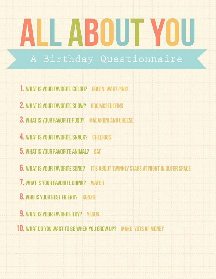 Printable Birthday Questions ~ Best images of birthday questionnaire printable kid questions