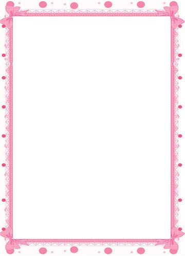 Free Printable Page Borders Baby