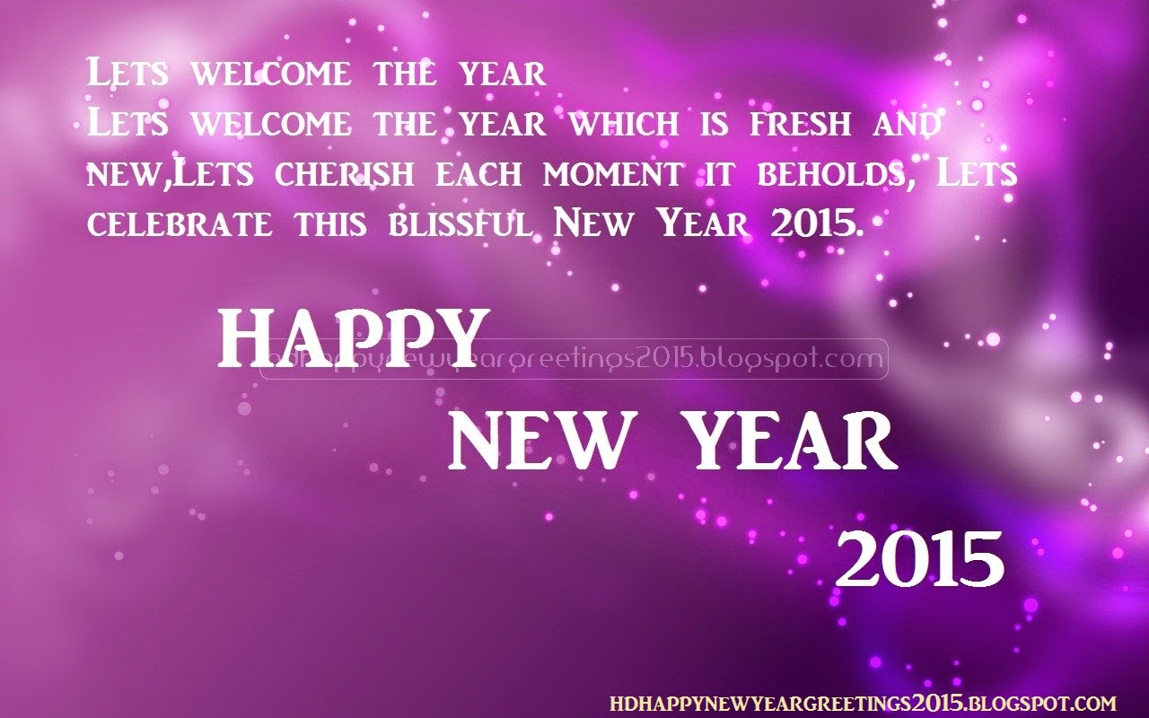 4 Images of Purple Happy New Year Printable